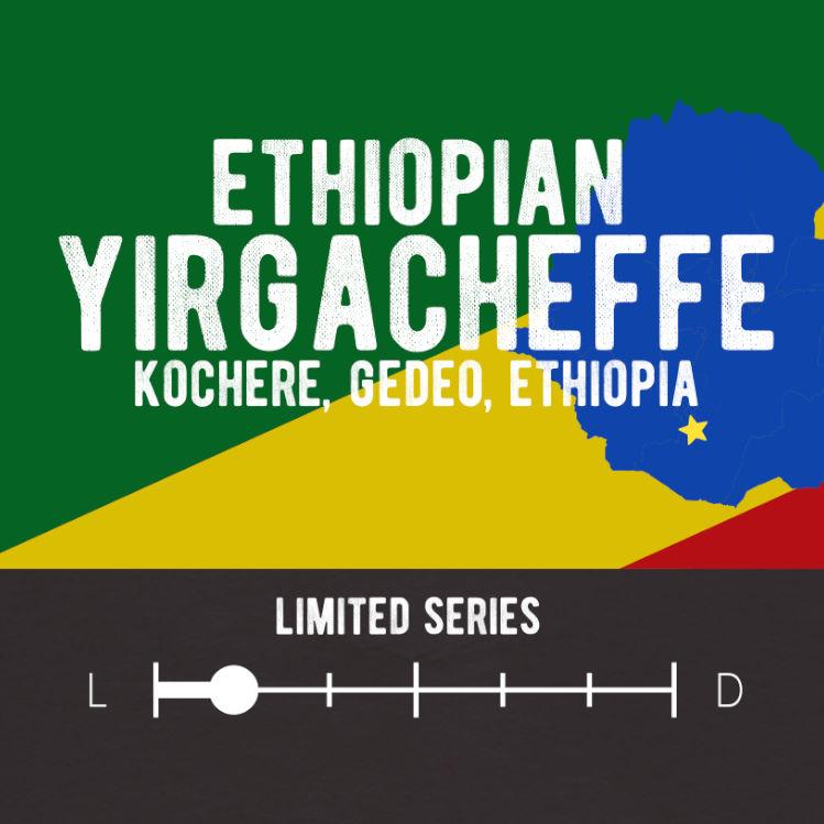 cornerperk.com-coffee-ethiopia_yirgacheffe_kochere_gedeo-20201031.jpg